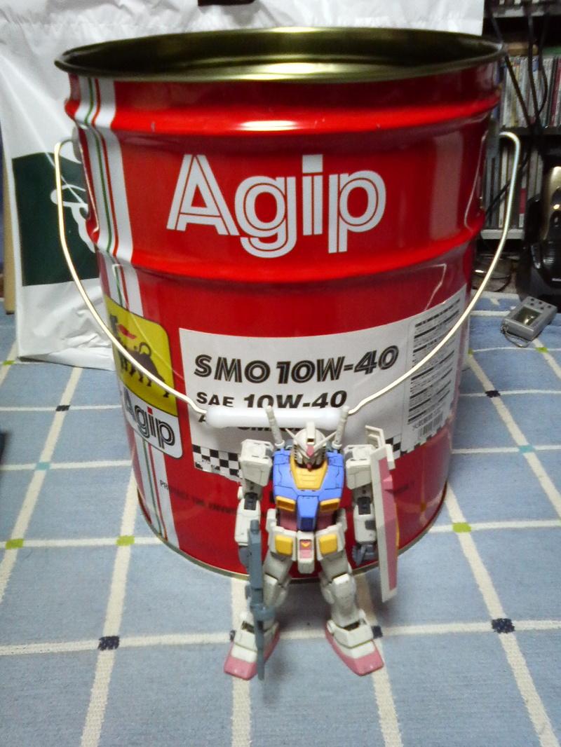 Agip缶!